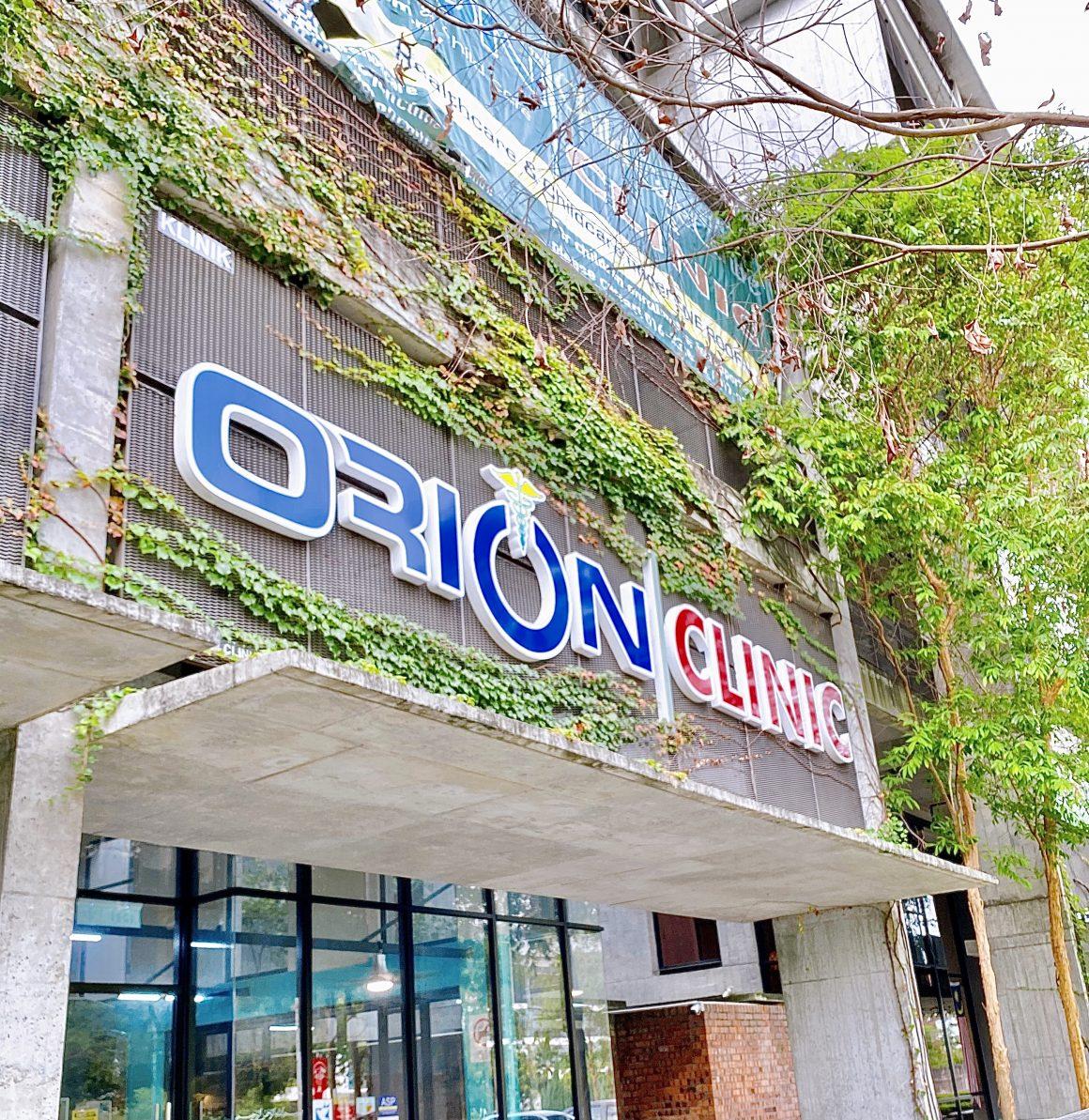 klinik orion cyberjaya